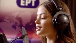 Eurovision 2020: H Στεφανία Λυμπερακάκη θα εκπροσωπήσει την Ελλάδα