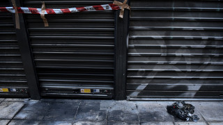 Νέο χτύπημα σε ΑΤΜ στα Μελίσσια