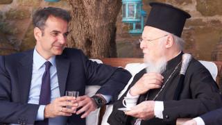 Συνάντηση Μητσοτάκη με τον Οικουμενικό Πατριάρχη Βαρθολομαίο