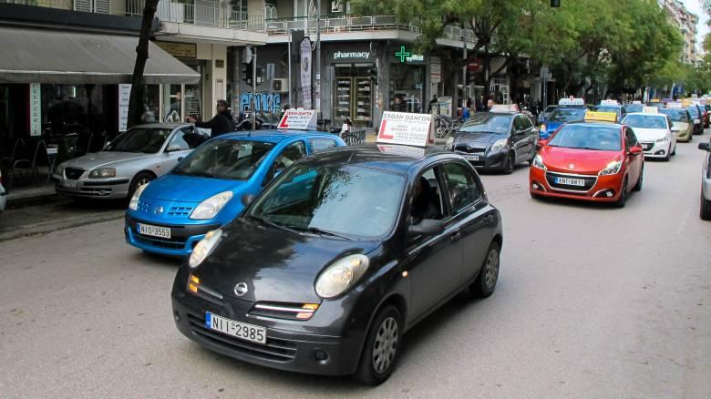 Διπλώματα οδήγησης: Αλλάζουν οι τιμές για τα παράβολα