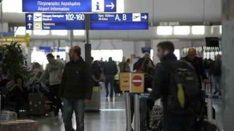 Κοροναϊός: Ενισχύονται τα μέτρα επιτήρησης στο «Ελ. Βενιζέλος»