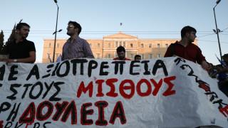 ΑΔΕΔΥ: 24ωρη απεργιακή κινητοποίηση στις 18 Φεβρουαρίου για το ασφαλιστικό