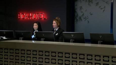 Το BCA εγκαινιάζει την πρώτη προσομοίωση 5στερου εκπαιδευτικού ξενοδοχείου