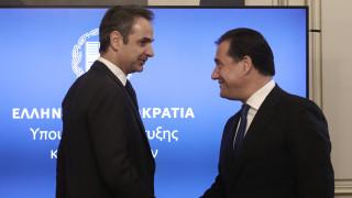 Μητσοτάκης σε Γεωργιάδη: Κομβική χρονιά το 2020 για επενδύσεις και ανάπτυξη