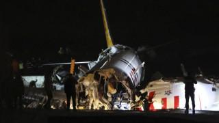 Κωνσταντινούπολη: Αεροπλάνο κόπηκε στα δύο - Δεκάδες τραυματίες