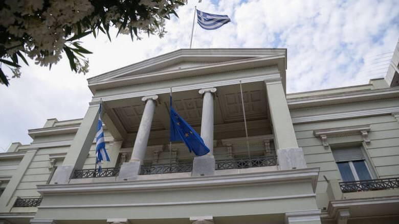 ΥΠΕΞ: Ο ΣΥΡΙΖΑ να αρθεί στο ύψος των περιστάσεων