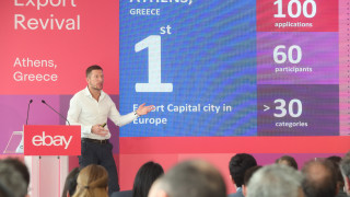 EBay: Πρόγραμμα για την ενίσχυση των ελληνικών μικρομεσαίων επιχειρήσεων