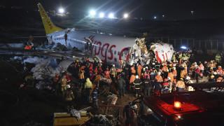 Κωνσταντινούπολη: Ένας νεκρός, δεκάδες τραυματίες από τo αεροπορικό δυστύχημα