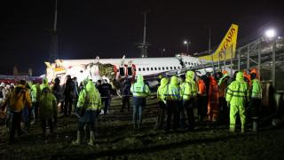 Κωνσταντινούπολη: Τρεις νεκροί και 179 τραυματίες από τo αεροπορικό δυστύχημα