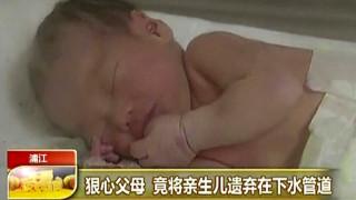 Νέος κοροναϊός: Βρέφος, ηλικίας 30 ωρών, ο νεότερος ασθενής