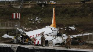 Συντριβή αεροσκάφους στην Τουρκία: Σοκάρει το βίντεο του δυστυχήματος