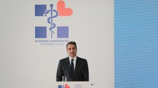 Παρουσία Μητσοτάκη η εκδήλωση του «Ιδρύματος Σταύρος Νιάρχος» για την Πρωτοβουλία στην Υγεία