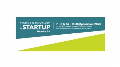Match and Develop a Startup Heraklion 3.0