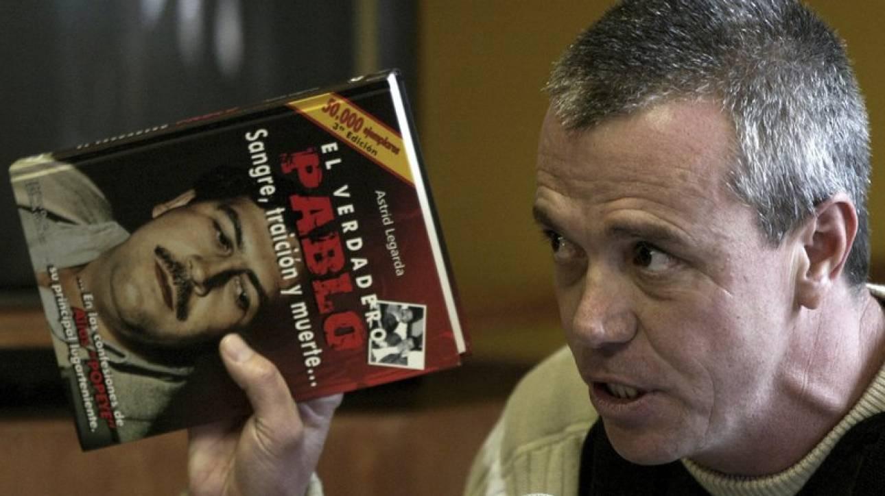 Πέθανε ο «Ποπάι» ο διαβόητος εκτελεστής του Πάμπλο Εσκομπάρ