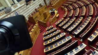 Βουλή: Στις 11 Φεβρουαρίου η πρόταση για πρόεδρο και αντιπρόεδρο του ΣτΕ