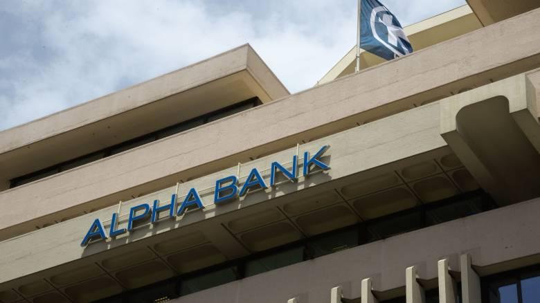 Υπερκαλύφθηκε δέκα φορές το ομόλογο της Alpha Bank