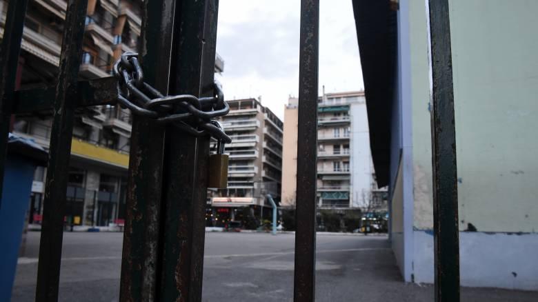 Κακοκαιρία: Ποια σχολεία θα παραμείνουν κλειστά σήμερα