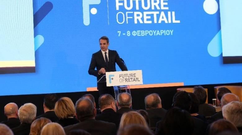 Μητσοτάκης: Προτεραιότητα να βάλουμε τέλος στην απαράδεκτη φορολογική πολιορκία