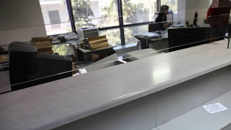 Φορολογικές δηλώσεις: Όσα πρέπει να γνωρίζετε για τις χωριστές δηλώσεις συζύγων
