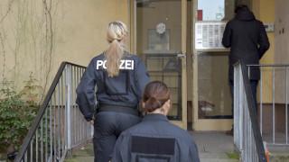Η μυστική υπηρεσία της Γερμανίας αναζητεί πράκτορες μέσω... διαφημίσεων