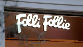 Folli Follie: Ο Κουτσολιούτσος δηλώνει ανήσυχος για την επένδυση