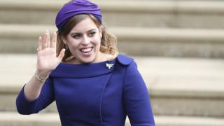 Παντρεύεται η πριγκίπισσα Βεατρίκη