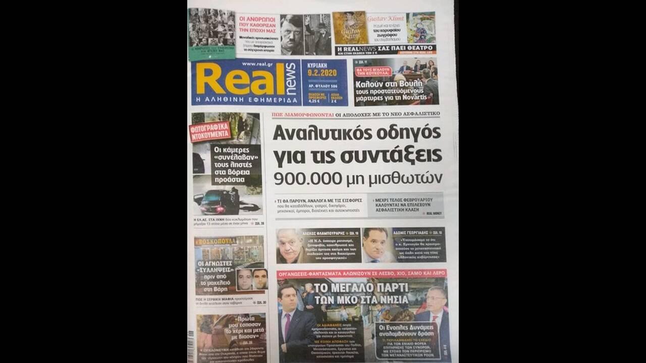 https://cdn.cnngreece.gr/media/news/2020/02/08/206936/photos/snapshot/real.jpg