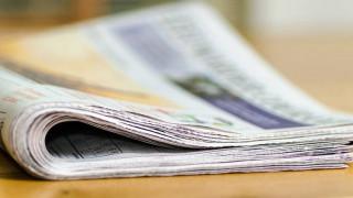 Τα πρωτοσέλιδα των κυριακάτικων εφημερίδων (9 Φεβρουαρίου 2020)