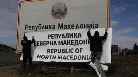 Βόρεια Μακεδονία: Υπουργός επανέφερε πινακίδα «Δημοκρατία της Μακεδονίας»