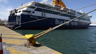 Πειραιάς: Δεμένα τα πλοία την επόμενη Τρίτη