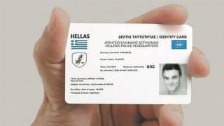 Στα «χαρακώματα» κυβέρνηση και ΣΥΡΙΖΑ για τις νέες ταυτότητες