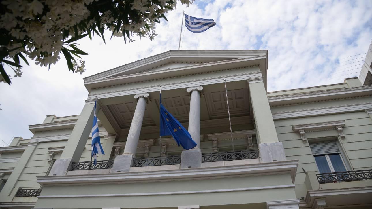 ΥΠΕΞ: Ευχαριστούμε Βρετανία και Ιταλία για τον επαναπατρισμό των δύο Ελλήνων