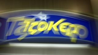 Κλήρωση Τζόκερ: Αυτοί είναι οι τυχεροί αριθμοί για τα 2.600.000 ευρώ