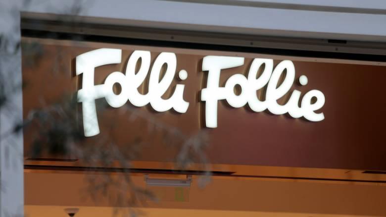 Υπόθεση Folli Follie: Η επιστολή των πιστωτών κατά των μεθοδεύσεων Κουτσολιούτσου