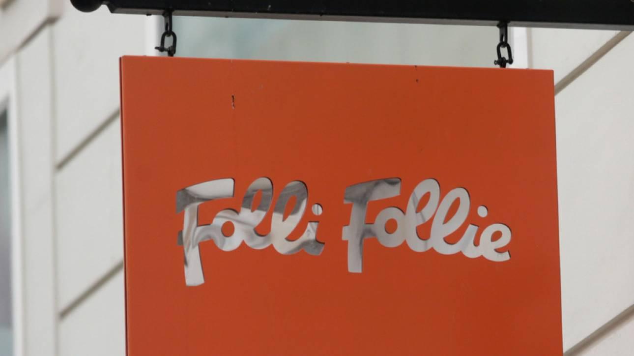 Folli Follie: Παραίτηση του προέδρου του ΔΣ της εταιρείας