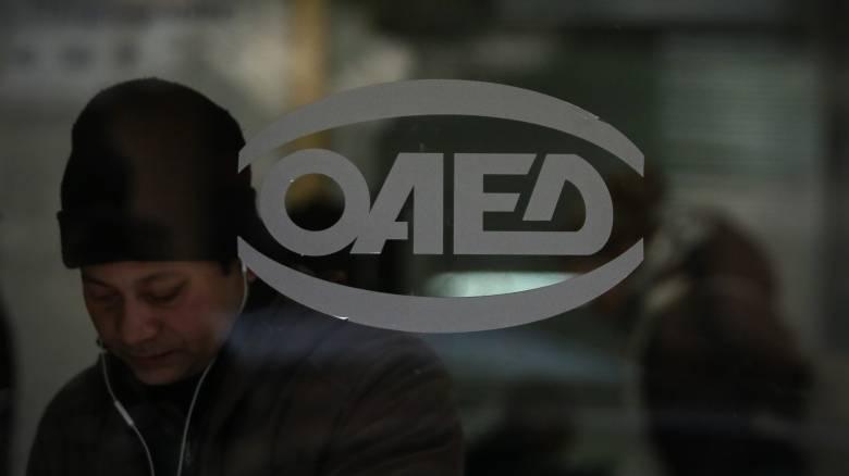 ΟΑΕΔ: Νέες θέσεις εργασίας για 1.250 ανέργους - Ποιους αφορά