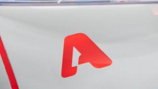 Ενέκρινε η Επιτροπή Ανταγωνισμού την μεταβίβαση του Alpha στη Motor Oil