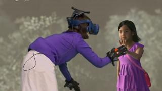 «Συναντήθηκε» με τη νεκρή κόρη της μέσω εικονικής πραγματικότητας