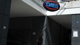 ΟΑΕΔ: Νέο σχέδιο για την στήριξη των ΑμεΑ