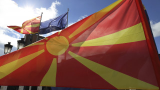 ΝΑΤΟ: Πριν το καλοκαίρι η ένταξη της Βόρειας Μακεδονίας