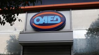 ΟΑΕΔ: Νέες θέσεις εργασίας για 1.250 ανέργους