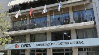 ΣΥΡΙΖΑ: Στην Κεντρική Επιτροπή το «ταμείο» της διακυβέρνησης για την περίοδο 2015-2019