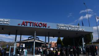 Κοροναϊός: Εν αναμονή των αποτελεσμάτων του ασθενή που νοσηλεύεται στο «Αττικόν»
