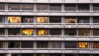 Whistleblowers για τις «χαμένες» κληρονομιές αναζητεί το υπουργείο Οικονομικών