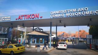 Κοροναϊός: Αρνητικός ο 33χρονος που νοσηλεύεται στο «Αττικόν»