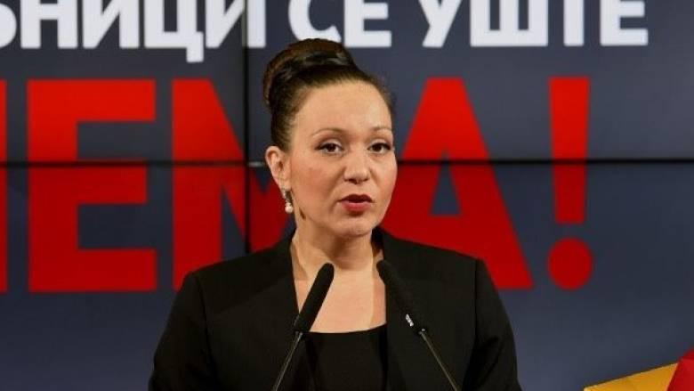 Προς αποπομπή η υπουργός για την πινακίδα «Δημοκρατία Μακεδονίας»