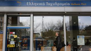 ΕΛΤΑ: Η μεγάλη αλλαγή στις χρεώσεις - Τι ισχύει στις αγορές εκτός ΕΕ