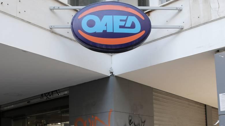 ΟΑΕΔ: Έρχονται νέες θέσεις εργασίας για 1.250 ανέργους