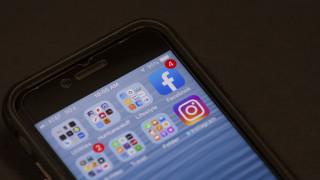 Το Facebook διέγραψε λογαριασμούς τριών δικτύων παραπληροφόρησης