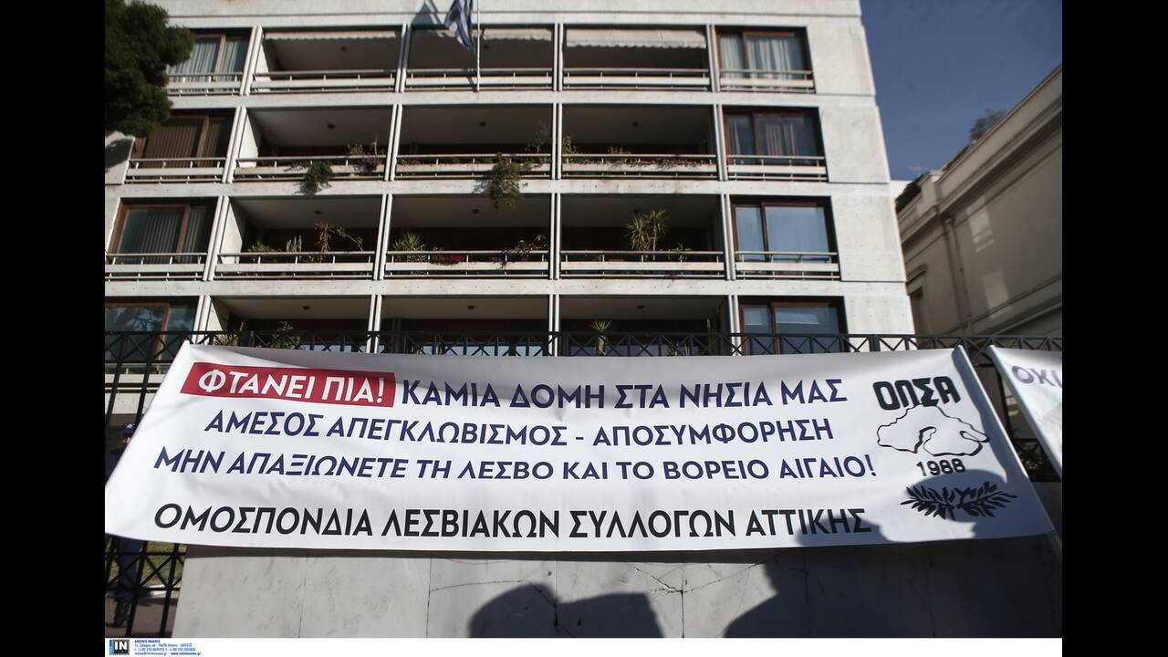https://cdn.cnngreece.gr/media/news/2020/02/13/207483/photos/snapshot/2847060.jpg